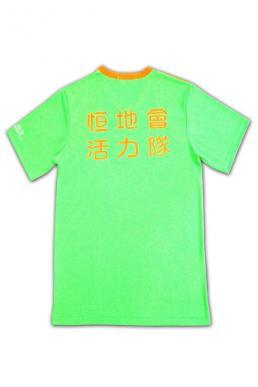 Tee shirt printers custom tee shirt transfers t shirt design for Custom t shirt transfers