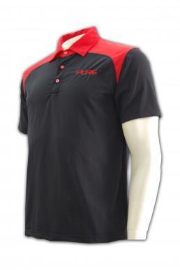 Company Polo Shirt