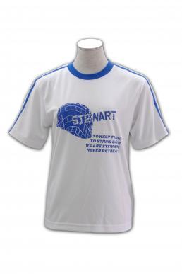 Free t shirt transfers designs custom t shirt for Free t shirt transfer templates