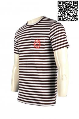 T558  wholesale t shirt