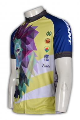B094 Cycling Bike Jersey Singapore