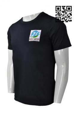 TShirt Printing Singapore  Cheap Best Quality Yellowinch