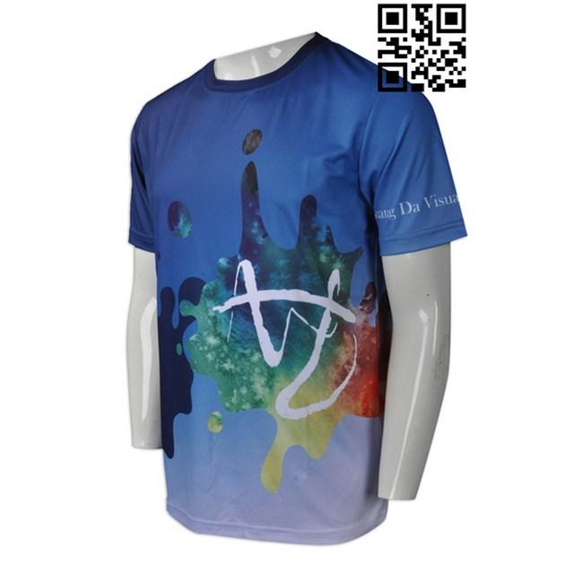 SG 15 TShirt  SG Clothing